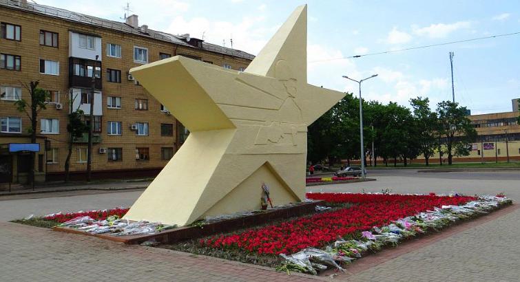 Памятный знак Воинам-освободителям Харькова установлен в 1973 году на пересечении проспекта Московского и улицы Харьковских дивизий