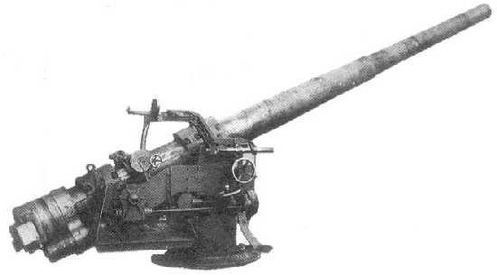 Корабельное орудие 130-мм/55 Б-7 образца 1913 г.