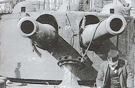 Корабельное орудие 305-mm/45