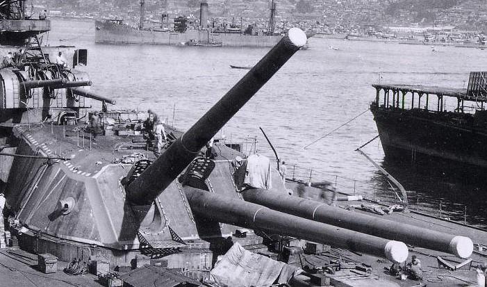 Корабельные орудия 40-cm/45 Type 94 на линкоре «Yamato».
