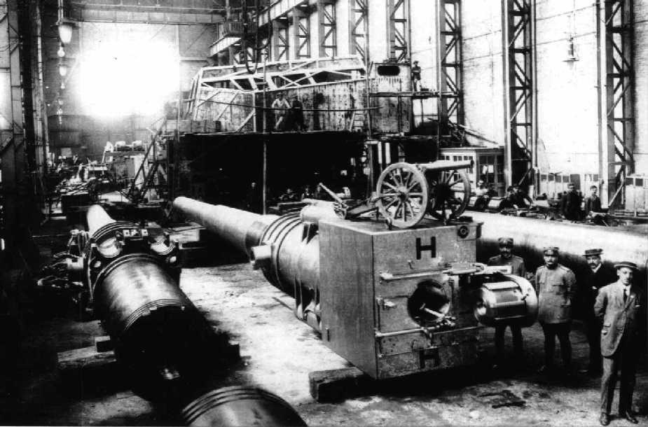 Корабельное орудие 381/40 Model 1914