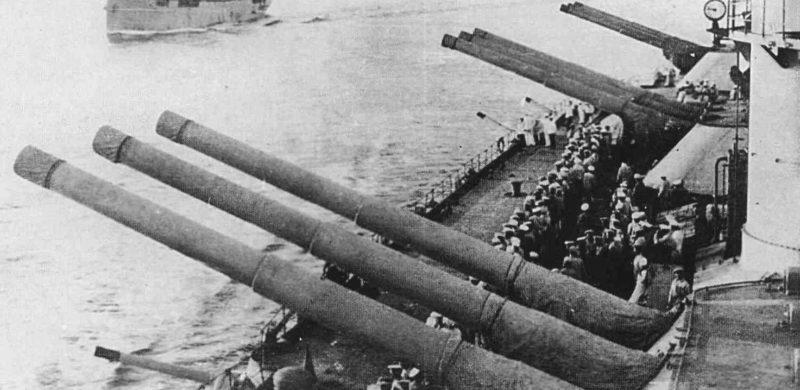 Корабельные орудия Б-7, установленные на линкоре «Императрица Екатерина Великая».