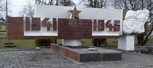 Общий вид Мемориала Славы