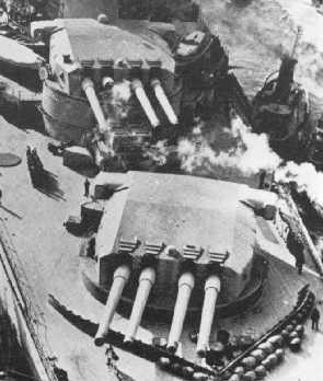 Корабельное орудие 380-mm/45 Modèle 1935