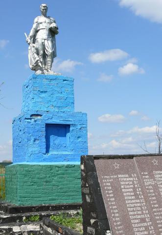 с. Андреевка Близнюковского р-на. Памятник в центре села, установлен на братской могиле, в которой похоронено 36 советских воинов, погибших при освобождении села.