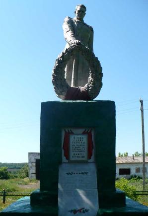 с. Архангеловка Барвенковского р-на. Памятник установлен на братской могиле, в которой похоронено 184 воина, погибших при освобождении села.