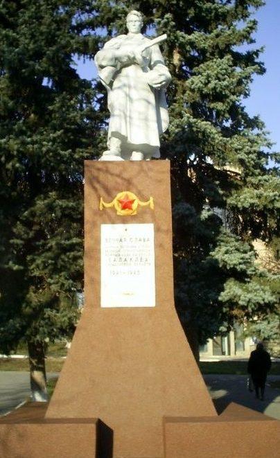 г. Балаклея. Памятник погибшим в войне