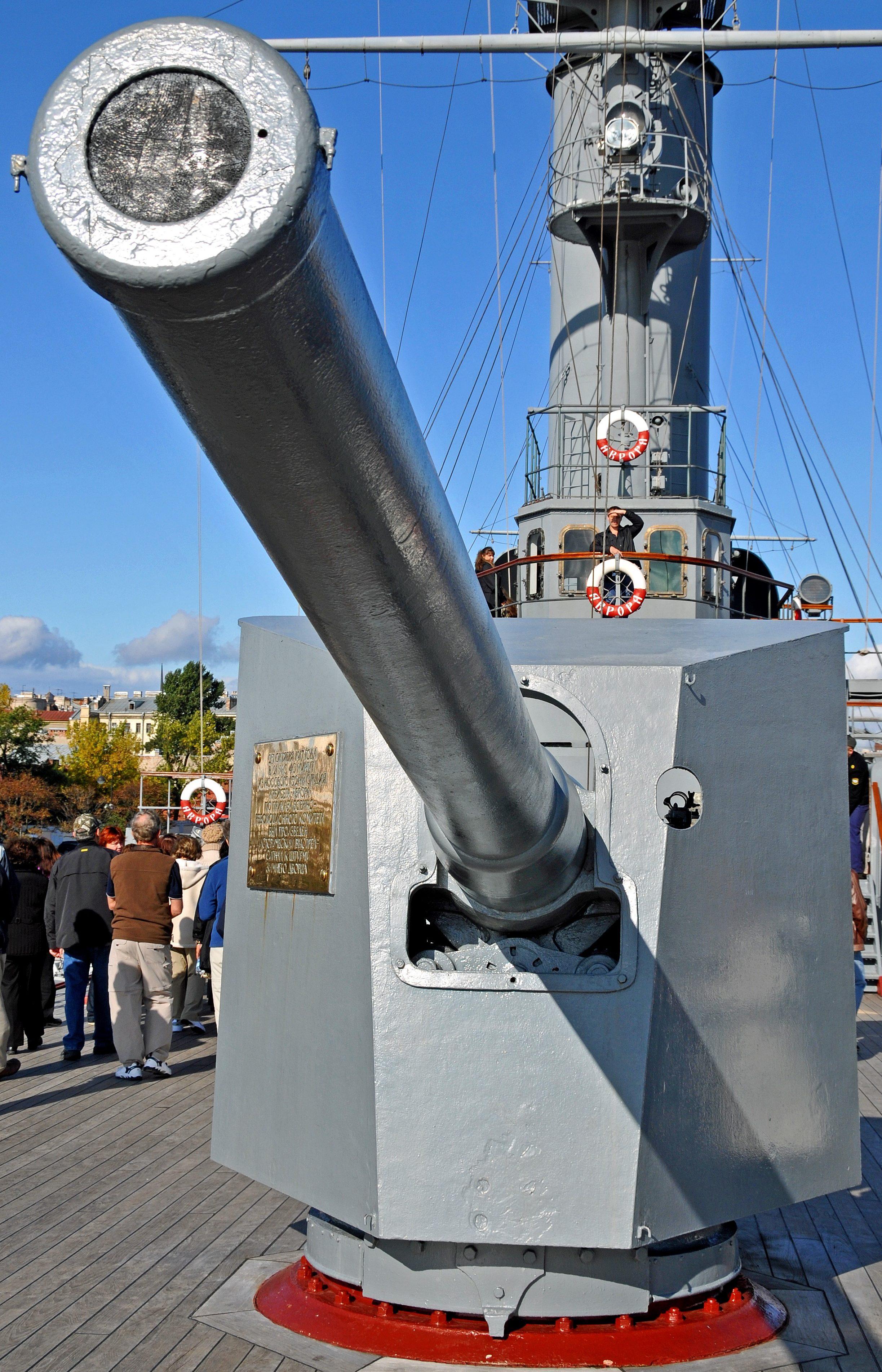 Корабельное орудие 152-мм/45 образца 1892 г.