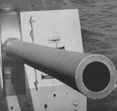 """Корабельное орудие 5""""/54 Mk-16"""