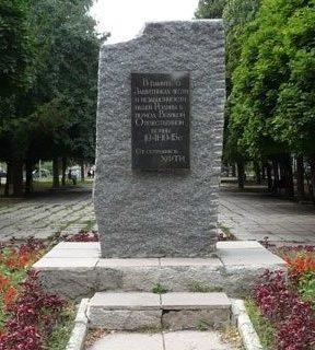 Памятный знак защитникам Отечества на бульваре Мира