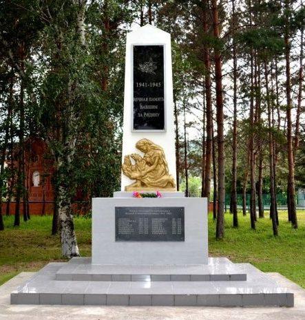 с. Белогорье города Благовещенска. Памятник не вернувшимся с войны