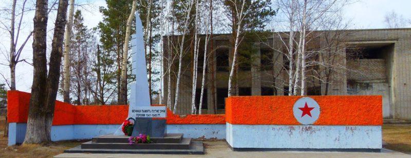 с. Сергеевка Благовещенского р-на. Общий вид памятника погибшим на войне