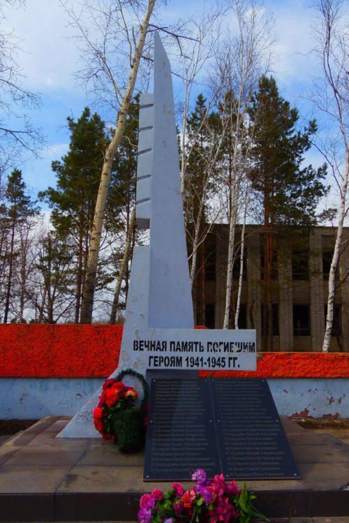 с. Сергеевка Благовещенского р-на. Центральный фрагмент памятника.
