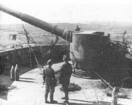 Корабельное орудие 203-мм/50 образца 1905 г.
