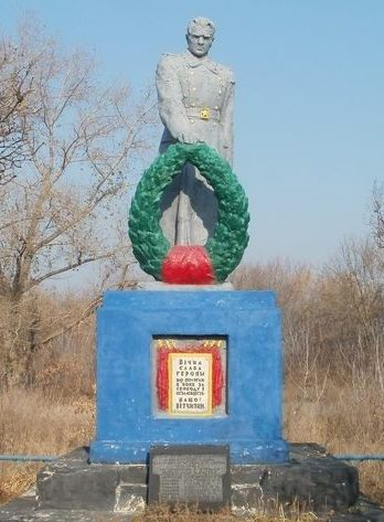 с. Марьевка Барвенковского р-на. Братская могила.