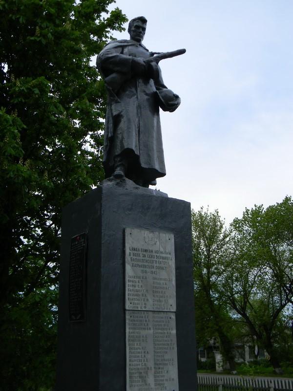 Памятник с именами погибших