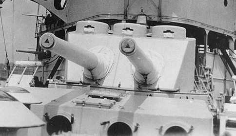 """Корабельное орудие 8""""/45 Mk-6"""