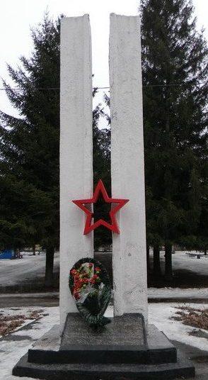 Стела на Аллее Славы (парк Артема) в честь 50-летия освобождения Харькова