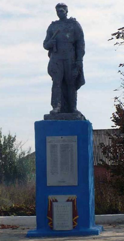 п. Никополь Барвенковского р-на. Памятник в центре села, установлен на братской могиле, в которой похоронено 214 советских воинов