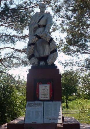 п. Подоловка Барвенковского р-на. Памятник установлен на братской могиле, где похоронено 211 советских воинов