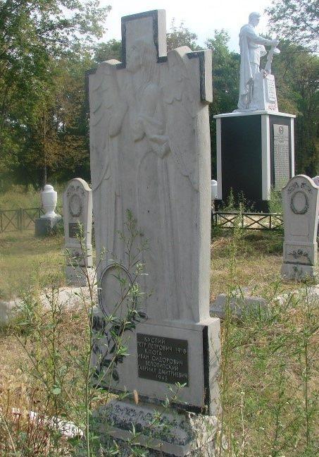 п. Андреевка Балаклейского р-на. Общий вид воинского кладбища
