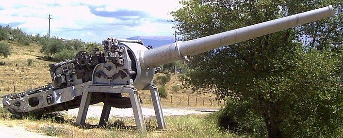 Корабельное орудие 100-mm/47 Model 1931