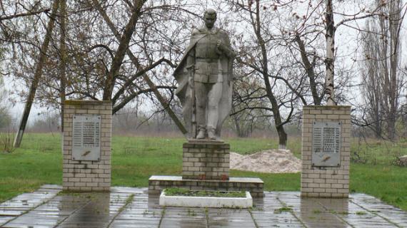 с. Африкановка Барвенковского р-на. Братская могила воинов, погибши во время войны