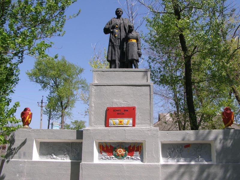 с. Родное Барвенковского р-на. Памятник в центре села и памятный знак погибшим односельчанам,  установлены на братской могиле воинов, захороненных во время войны.