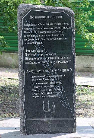 Памятный знак «К нашим потомкам» на перекрестке Московского проспекта и улицы 12 Апреля
