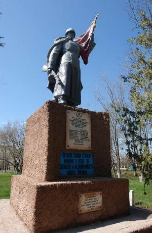 с. Вербовка Балаклейского р-на. Памятник на мемориале