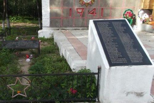 с. Васильевка Белогорского р-на. Фрагмент памятника