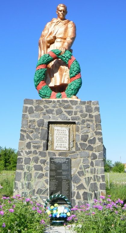 с. Лозовая Богодуховского р-на. Памятник на окраине села, установлен на братской могиле, в которой похоронено 61 воин, в т.ч. 25 неизвестных, погибших при освобождении села