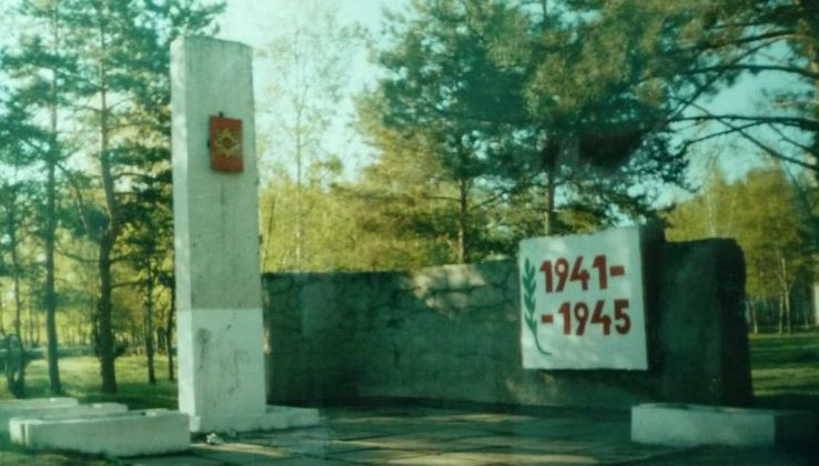 с. Возжаевка Белогорского р-на. Памятник не вернувшимся с войны односельчанам