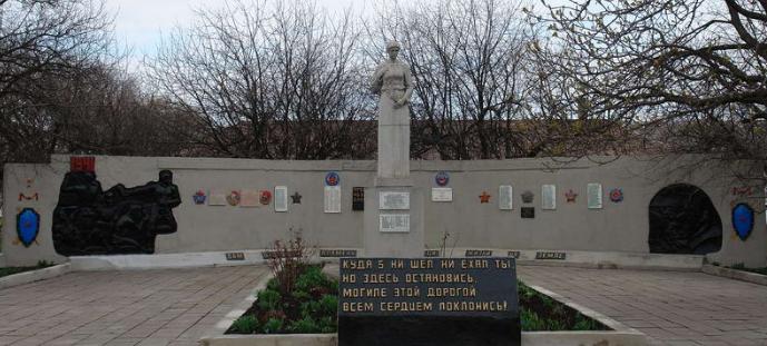 с. Вишневая Балаклейского р-на. Мемориал погибшим в войну.