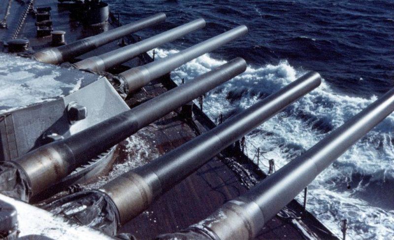 """Корабельное орудие 16""""/45 Mk-6"""