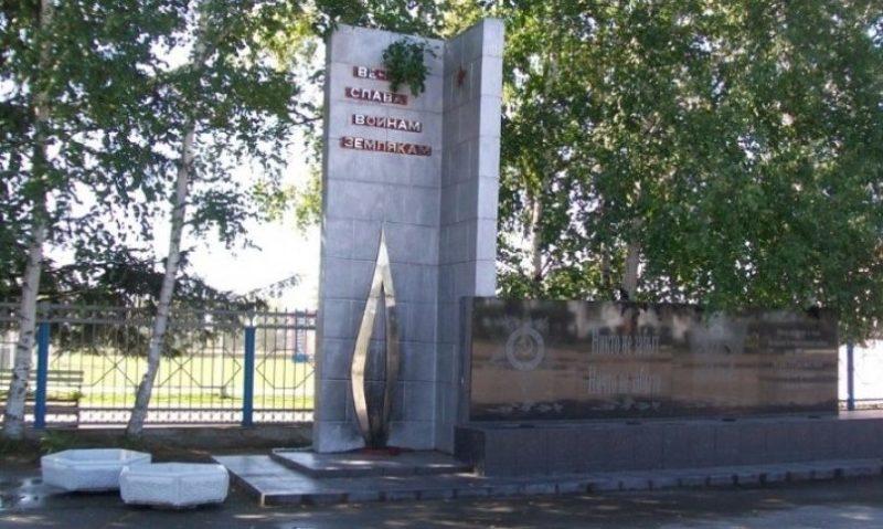 п. Новобурейск Бурейского р-на. Обелиск погибшим землякам на площади Октября