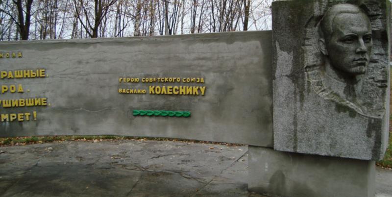 Барельеф Героя Советского Союза Шутько Е.И.