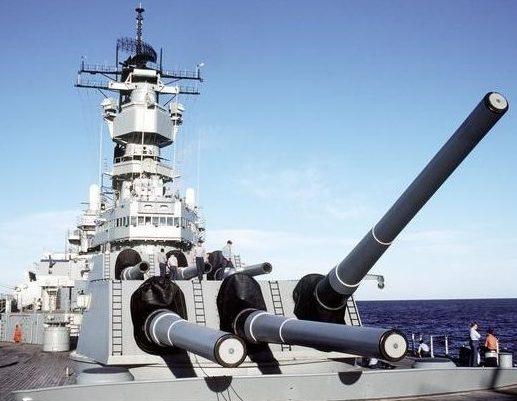 """Корабельное орудие 16""""/50 Mk-7"""