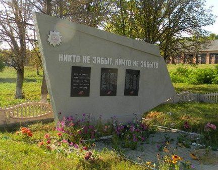 с. Петропавловка Богодуховского р-на. Памятник установлен в центре села, рядом с сельсоветом, в память о погибших 60 земляках