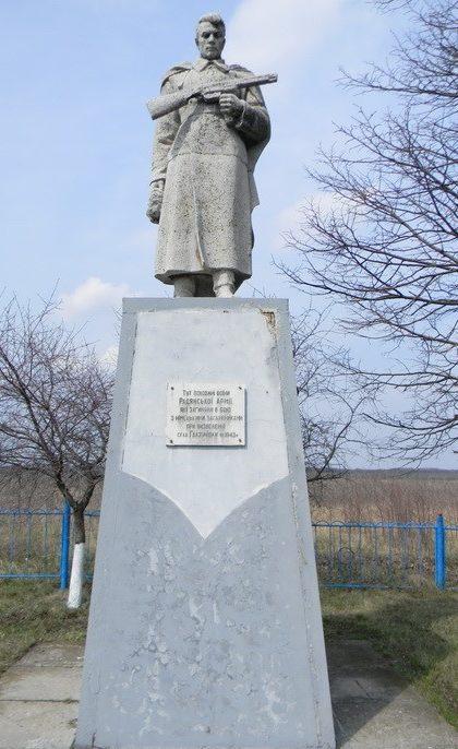 Памятник у братских могил