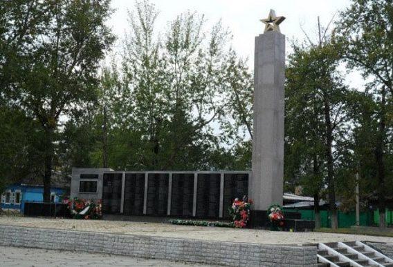 г. Зея. Памятник погибшим землякам