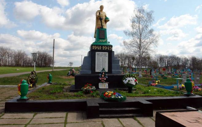 с. Довгалевка Балаклейского р-на