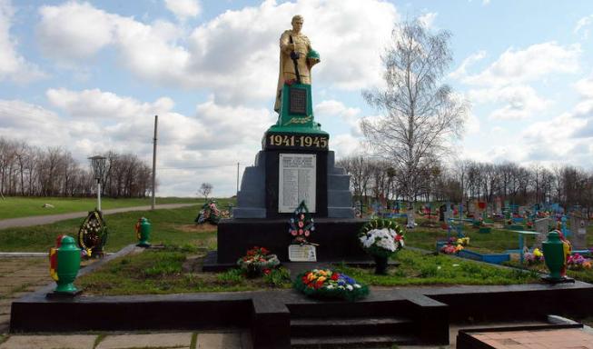с. ДовгалевкаБалаклейского р-на. Братская могила.