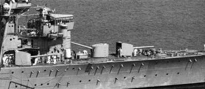 Корабельное орудие 14-cm/50 3rd Year Type