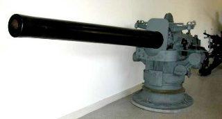 Корабельное орудие 102-mm/35