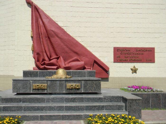 Памятный знак погибшим во время войны.