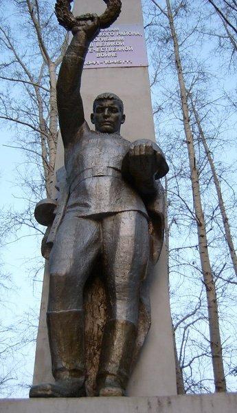 с. Ивановка. Центральный фрагмент мемориала