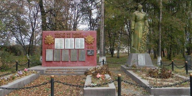п. Шаровка Богодуховского р-на. Мемориал установлен на братской могиле, в которой захоронено 201 воин и 4 партизана, погибшие при освобождении поселка. На памятном знаке расположены мемориальные доски с именами 120 земляков погибших на войне.