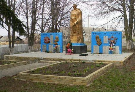 с. Меловая Балаклейского р-на центр села
