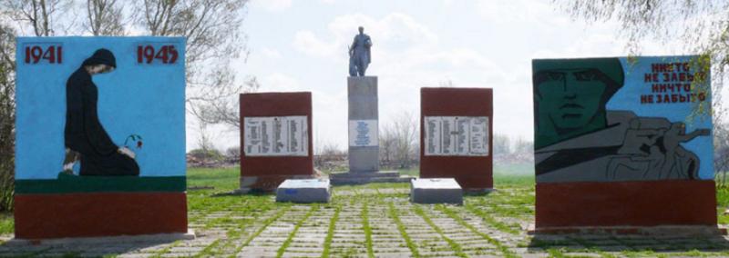 с. Бурбулатово Близнюковского р-на. Мемориал сооружен на месте двух братских могил, в которых похоронено 123 советских воина, погибших при освобождении села. Здесь же размещен памятный знак воинам-односельчанам, погибшим во время войны.